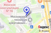 Схема проезда до компании МАРШРУТ-ТК в Москве