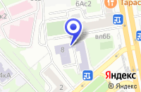 Схема проезда до компании АВТОШКОЛА № 3 в Москве