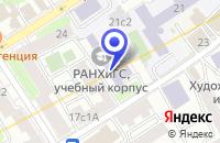 Схема проезда до компании УЧЕБНЫЙ ЦЕНТР ПЕРВАЯ НАЦИОНАЛЬНАЯ ШКОЛА ТЕЛЕВИДЕНИЯ в Москве
