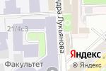 Схема проезда до компании Столовая на ул. Александра Лукьянова в Москве