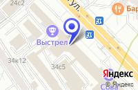 Схема проезда до компании ТРАНСПОРТНАЯ КОМПАНИЯ ИТК ТРАНС-ЛОГИК в Москве