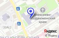 Схема проезда до компании ШКОЛА ПЕРСПЕКТИВНЫХ ТЕХНОЛОГИЙ в Москве