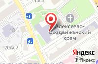 Схема проезда до компании Вниро - Сертификат в Москве