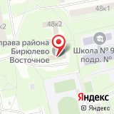 Управа района Бирюлёво Восточное