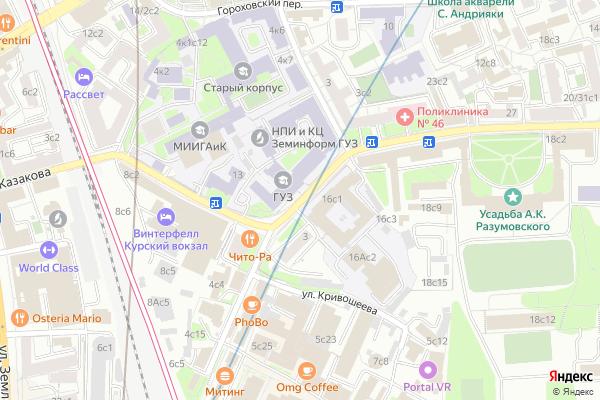 Ремонт телевизоров Улица Казакова на яндекс карте