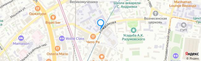 улица Казакова