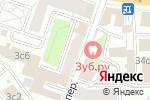 Схема проезда до компании Техническая инспекция ОАТИ г. Москвы в Москве