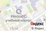 Схема проезда до компании Fruity Smoke в Москве