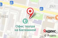 Схема проезда до компании Бином Групп в Москве
