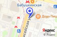 Схема проезда до компании ТФ ГАБРУСЕВИЧ О.И. в Москве
