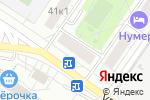 Схема проезда до компании Верное дело в Москве