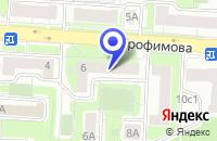 Схема проезда до компании ФАРМАЦЕВТИЧЕСКАЯ КОМПАНИЯ ФАРМЛЮКС в Москве