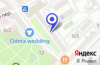 Схема проезда до компании ПТФ ФАНТОМ-КЛИМАТ в Москве