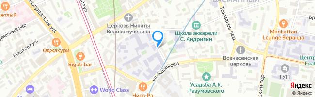 Малый Демидовский переулок