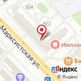 ПАО ИАБ Диг-Банк