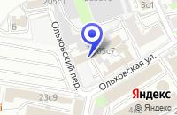 Схема проезда до компании КБ ЦЕНТРАЛЬНО-ЕВРОПЕЙСКИЙ в Москве