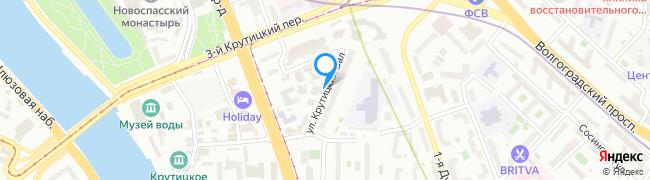 улица Крутицкий Вал
