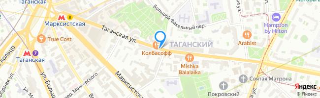 Таганская улица