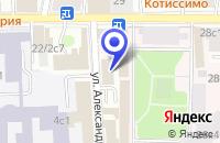 Схема проезда до компании БИЗНЕС-ЦЕНТР ЗЕНИТ-ИНТЕР в Москве