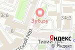 Схема проезда до компании Административно-техническая инспекция Центрального административного округа в Москве
