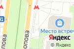 Схема проезда до компании Новорижское подворье в Москве
