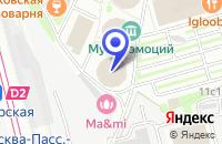 Схема проезда до компании АРХИТЕКТУРНАЯ ФИРМА FANCO LTD в Москве