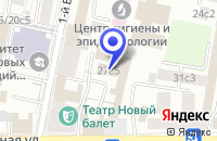 Схема проезда до компании ТРАНСКРЕДИТБАНК в Москве