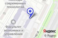 Схема проезда до компании ТОРГОВАЯ КОМПАНИЯ ХОЛАНД в Москве