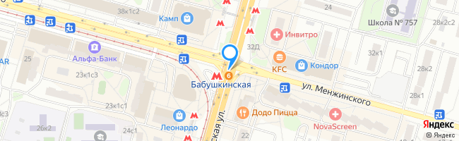 метро Бабушкинская