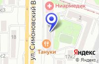Схема проезда до компании ТФ AUTOPARK в Москве