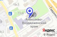 Схема проезда до компании АВТОСЕРВИСНОЕ ПРЕДПРИЯТИЕ КВАЗАР АВТОЛАБОРАТОРИЯ в Москве