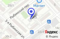 Схема проезда до компании ТРАНСПОРТНОЕ ПРЕДПРИЯТИЕ ТРАНСПОРТНО-ЭКСПЕДИЦИОННАЯ СЕТЬ в Москве