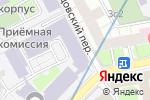 Схема проезда до компании Автошкола Престиж в Москве