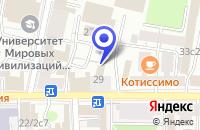 Схема проезда до компании ДИАГНОСТИЧЕСКИЙ ЦЕНТР ДЛЯ БОЛЬНЫХ С ЗАБОЛЕВАНИЕМ СПИННОГО МОЗГА БОЛЬНИЦА № 6 в Москве