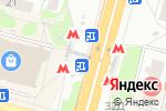 Схема проезда до компании Магазин канцелярских товаров в Москве