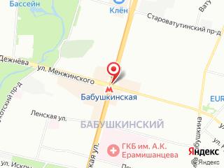Ремонт холодильника у метро Бабушкинская
