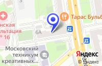 Схема проезда до компании СЕРВИСНАЯ ФИРМА РОСКАССЕРВИС в Москве