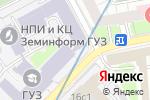 Схема проезда до компании ГУЗ в Москве