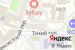 Схема проезда до компании Таганский Детский Фонд в Москве