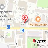 ООО Tehno trafic