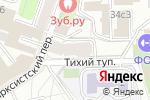 Схема проезда до компании Виктория-Данс в Москве