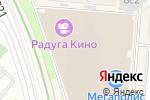 Схема проезда до компании Радуга детства в Москве