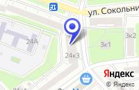 Схема проезда до компании КОНСАЛТИНГОВАЯ ФИРМА БАНКОР в Москве