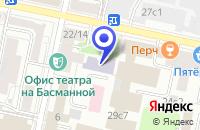 Схема проезда до компании АВТОШКОЛА НАДЕЖДА в Москве