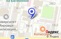 Схема проезда до компании АПТЕКА СОЮЗ в Москве