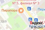 Схема проезда до компании Компания Ваша недвижимость и право в Москве