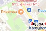 Схема проезда до компании KDL в Москве