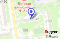 Схема проезда до компании ЭЛИТА-ГАН в Москве