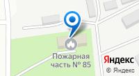 Компания Пожарная часть №85 на карте