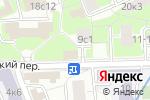 Схема проезда до компании САПР и графика в Москве